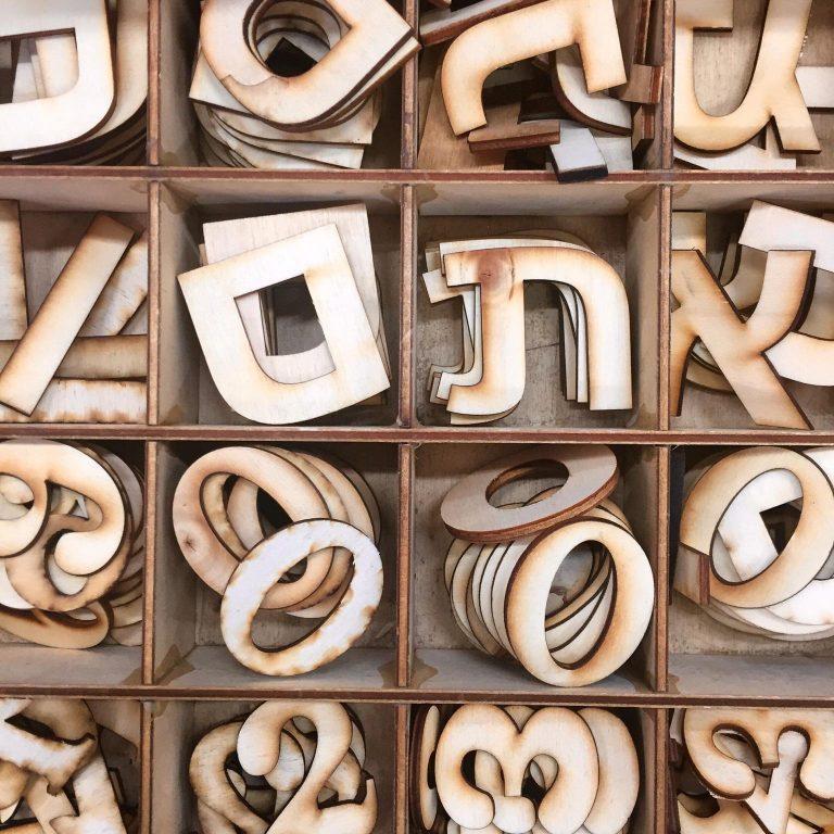 letters-TVTJTT3-compressed.jpeg